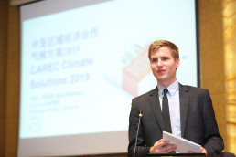Jack Robinson in China - talk on SDG